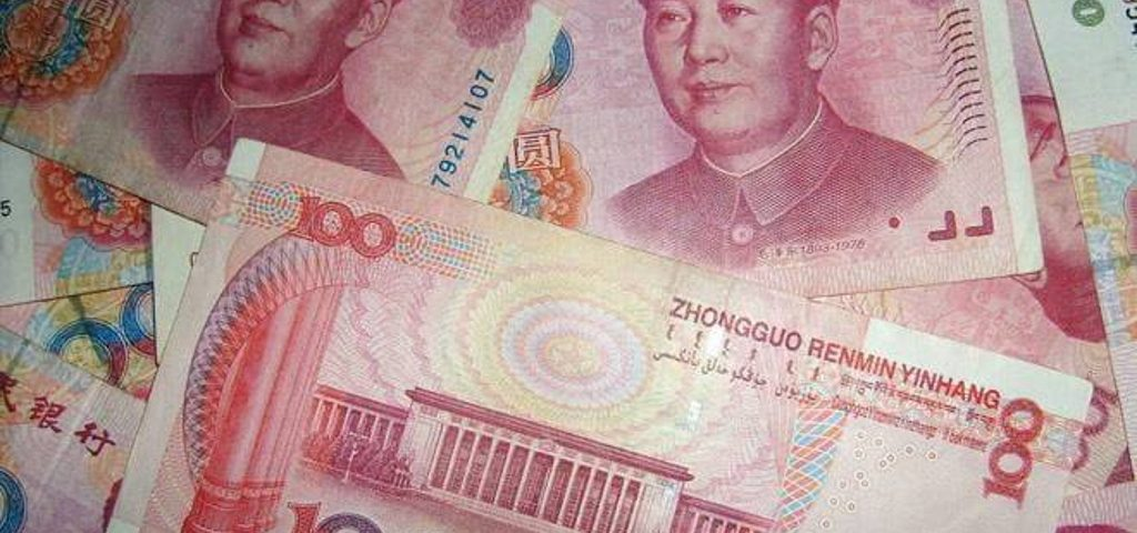 chinese yuan gisp
